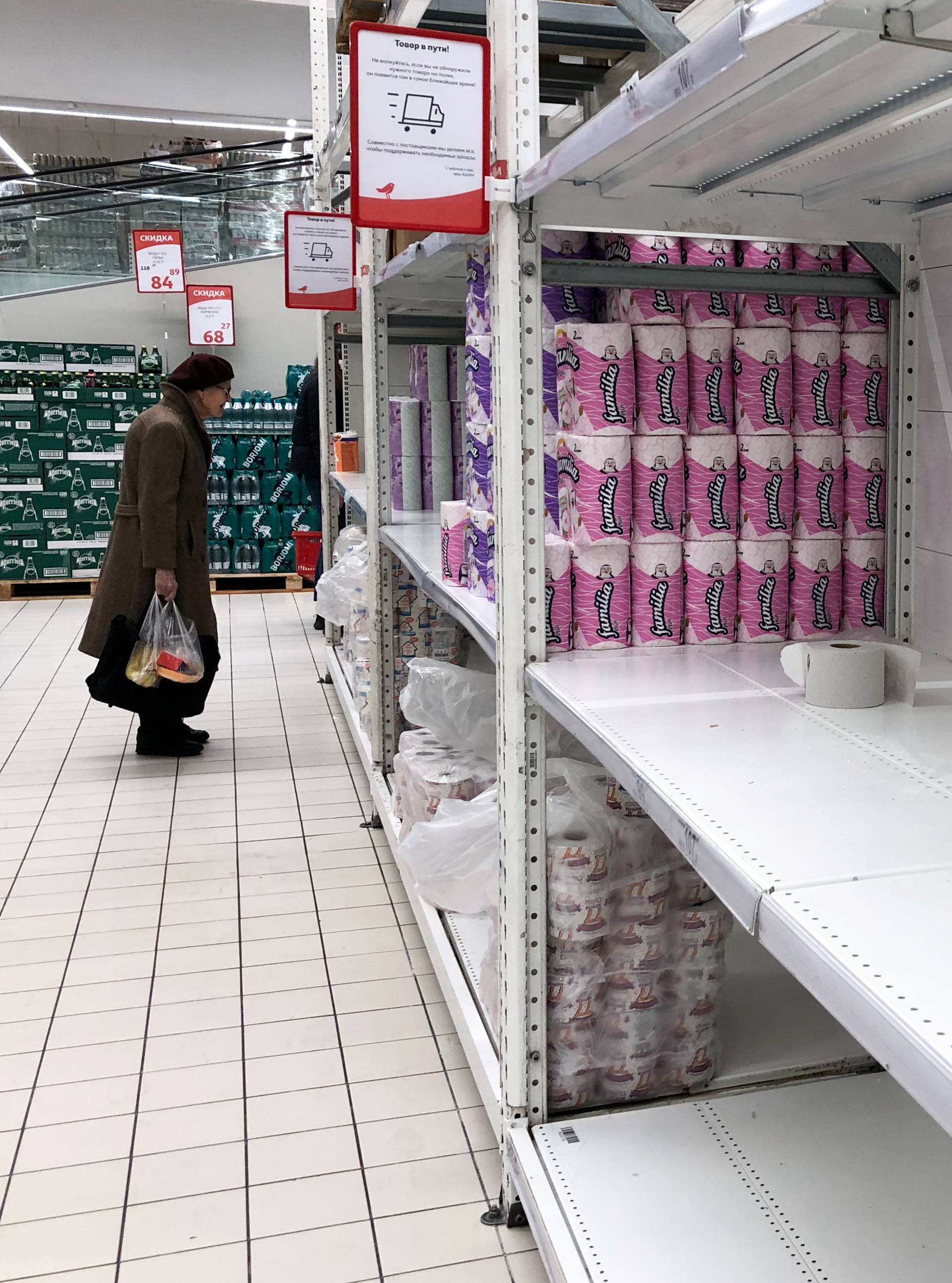 A view shows empty shelves in a supermarket in Moscow