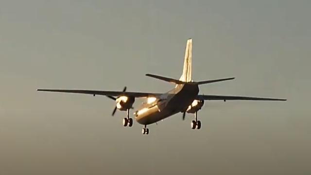 Na ruskom Dalekom istoku je nestao avion sa šestero putnika