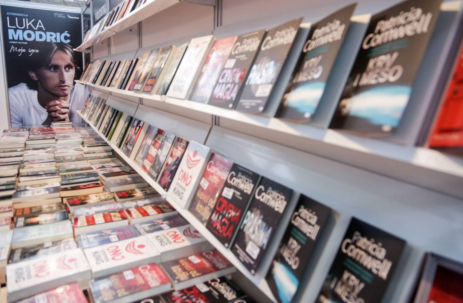 42. Interliber - međunarodni sajam knjiga na Zagrebačkom Velesajmu