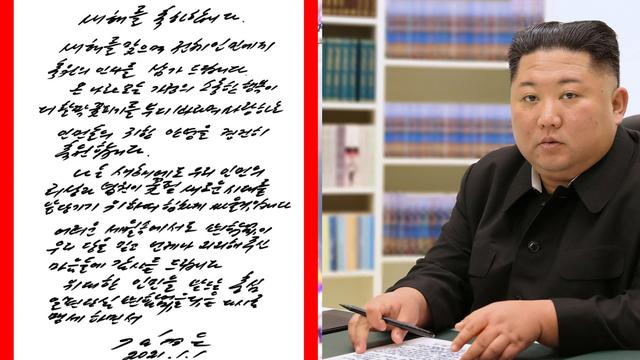 Kim Jong Un obratio se pismom stanovnicima Sjeverne Koreje