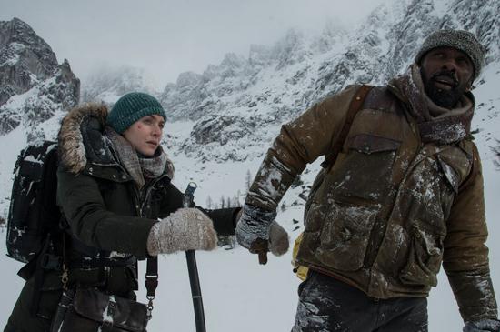 'Planina između nas': Tko će preživjeti užasavajuću divljinu?
