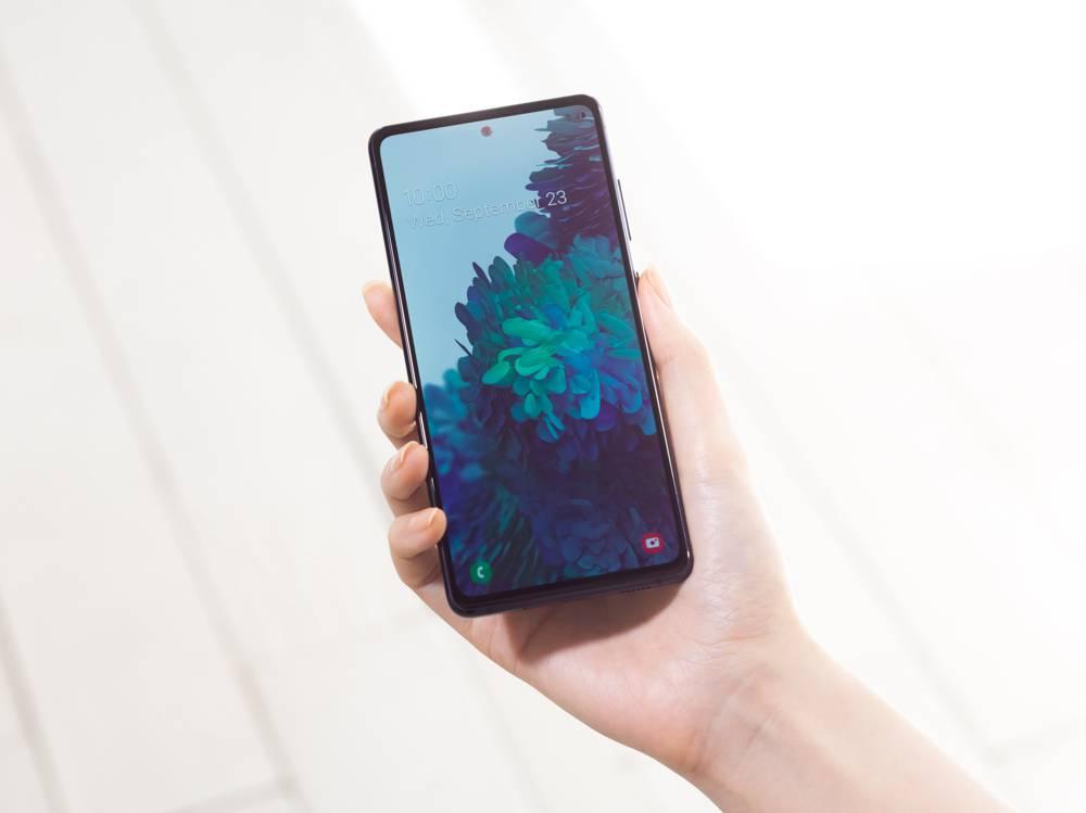 Samsung otkrio Galaxy S20 FE, znaju se cijene i za Hrvatsku