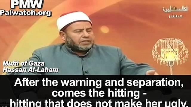 Muftija: Batine su šaljive, žena poslije njih ne smije biti ružna