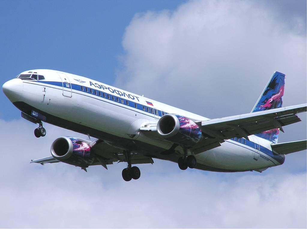 Avion je prisilno sletio: Putnik zahtijevao da ide u Afganistan