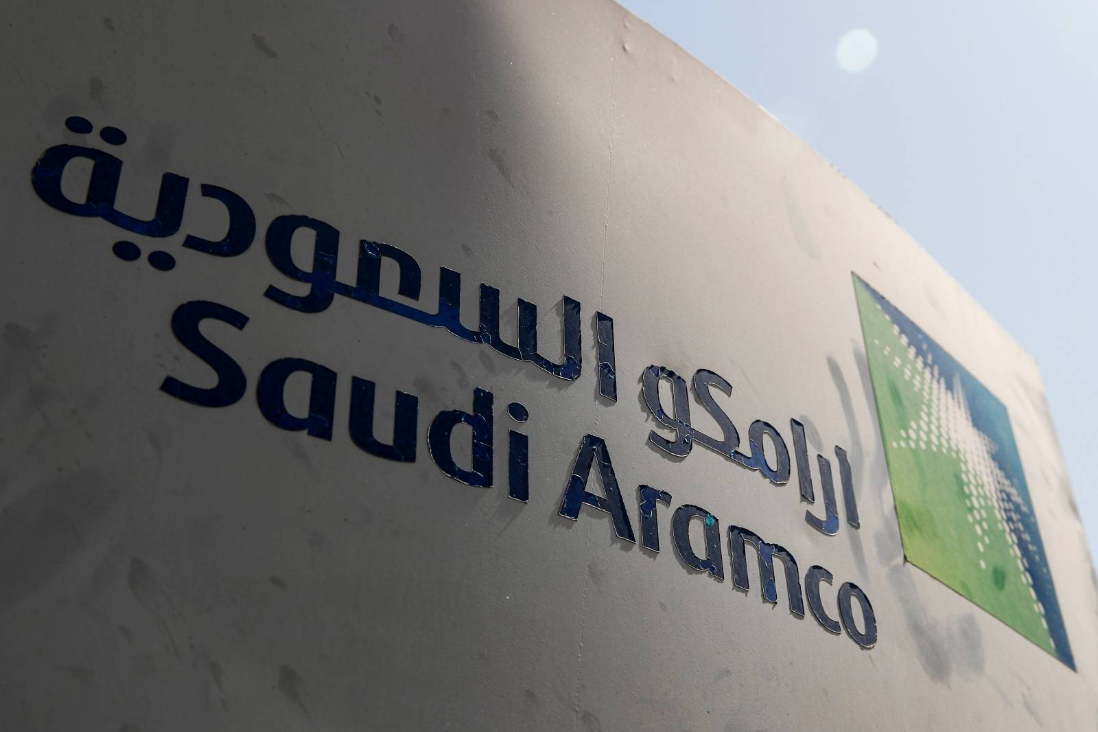 Saudi Aramco logo is pictured at the oil facility in Khurais