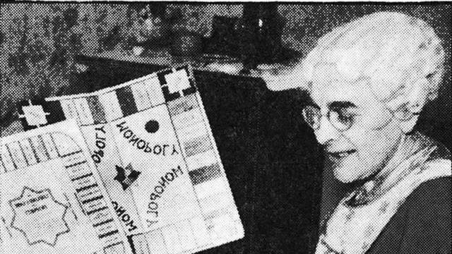 Monopoly, neprobojni prsluk i brisače za auto osmislile žene