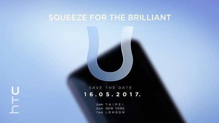 HTC vam otežava izbor: U 11 će biti snažniji od Galaxyja S8?