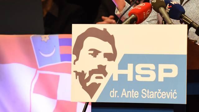 Nema spasa za HSP-AS: U stečaju su, duguju 250.000 kn