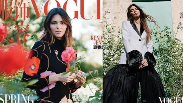 Kendall Jenner na još jednoj naslovnici magazina Vogue