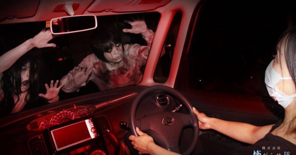 Drive-thru ukleta kuća u Japanu: Sjedite u autu, a duhovi i zombiji iskaču sa svih strana