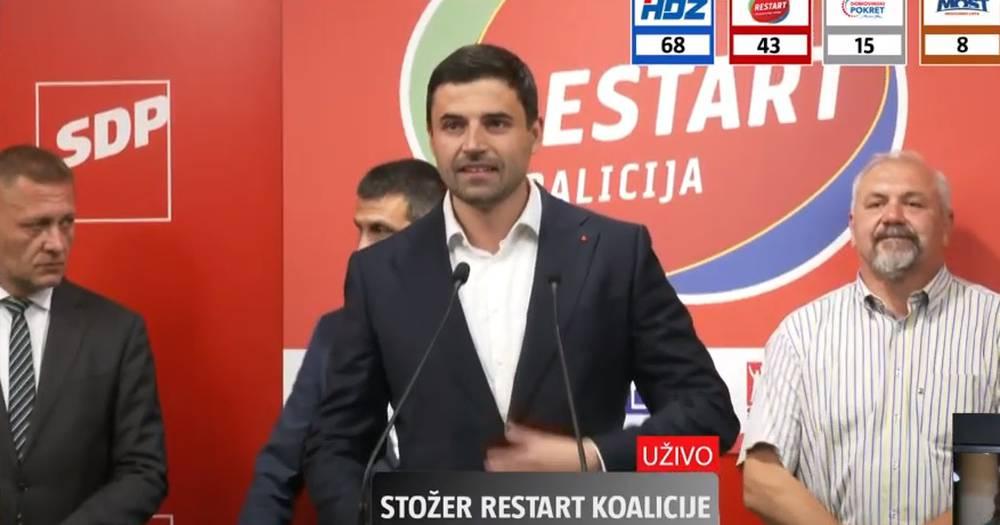Davor Bernardić: Spreman sam otići, sutra ćemo razgovarati...