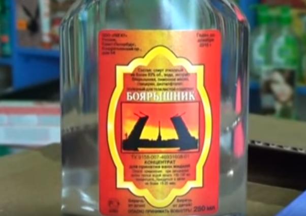Pili su kupku umjesto votke: Broj mrtvih narastao je na 71