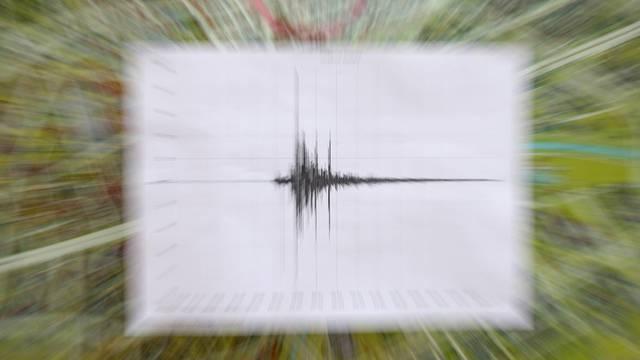 Potres od 5 Richtera pogodio Tokio, ali nema većih šteta