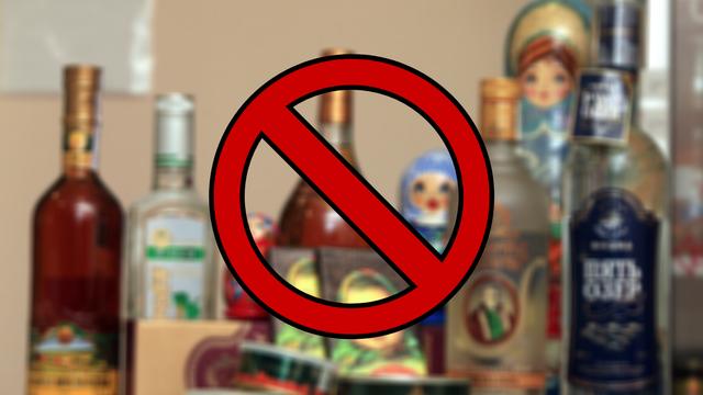 Nema više votke za Ruse: 'Nemojte piti alkohol četiri mjeseca ako se želite cijepiti'
