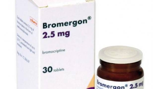 Sandoz povlači lijek Bromergon, pacijenti ostaju bez terapije