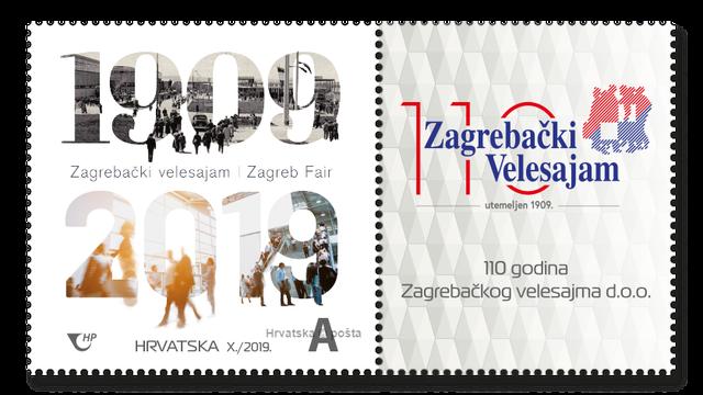 Zagrebački velesajam 'završio' je na poštanskoj markici