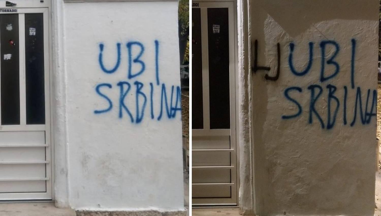 Zadranin 'Ubi Srbina' ispravio u 'Ljubi Srbina': Puno je lipše...