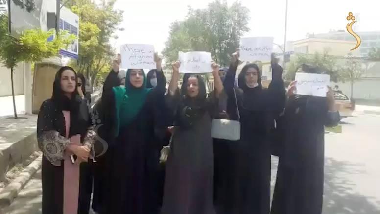 One su najhrabrije žene svijeta: Talibanima u lice zasule da žele svoja osnovna ljudska prava...