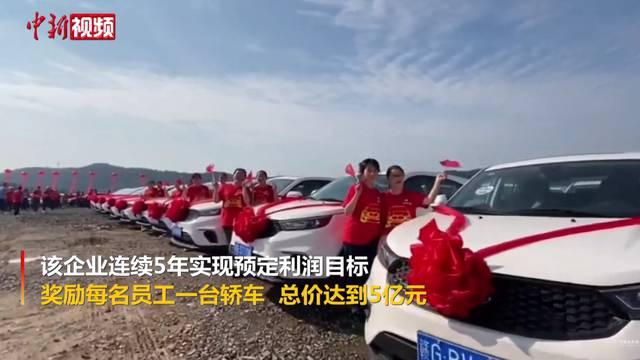 Gazda za poželjeti: Imaju 4116 radnika, svaki dobio novi auto