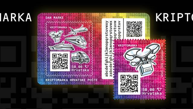 Znate li što je kriptomarka? Evo kako izgleda prva hrvatska