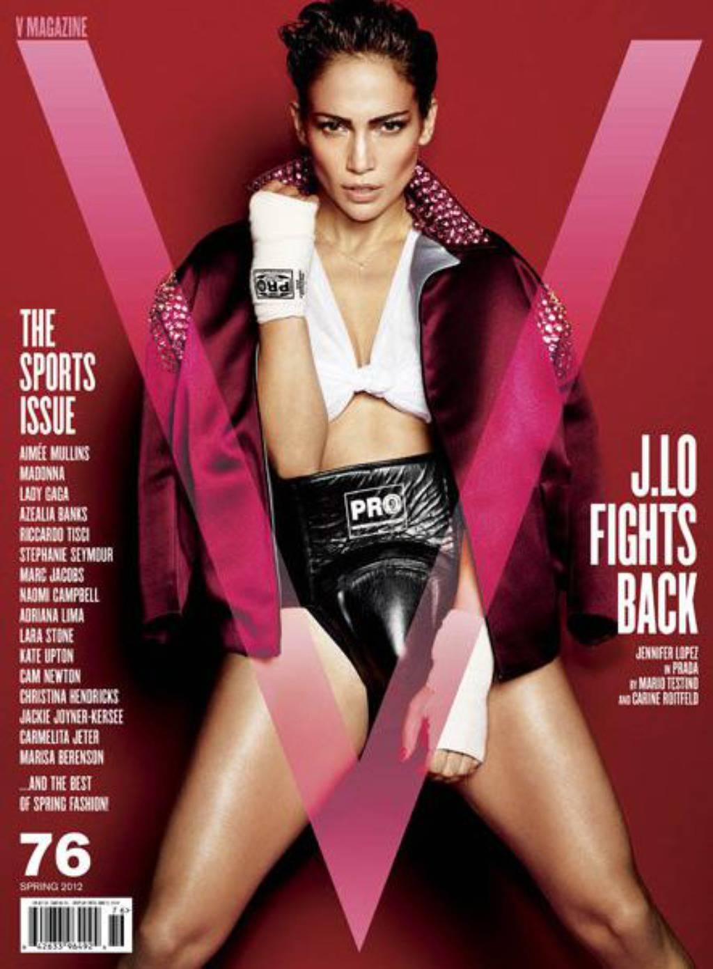 Screenshot/V Magazine