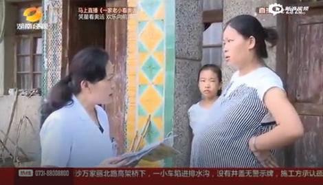 Nitko joj ne vjeruje: Kineskinja tvrdi da je trudna 17 mjeseci