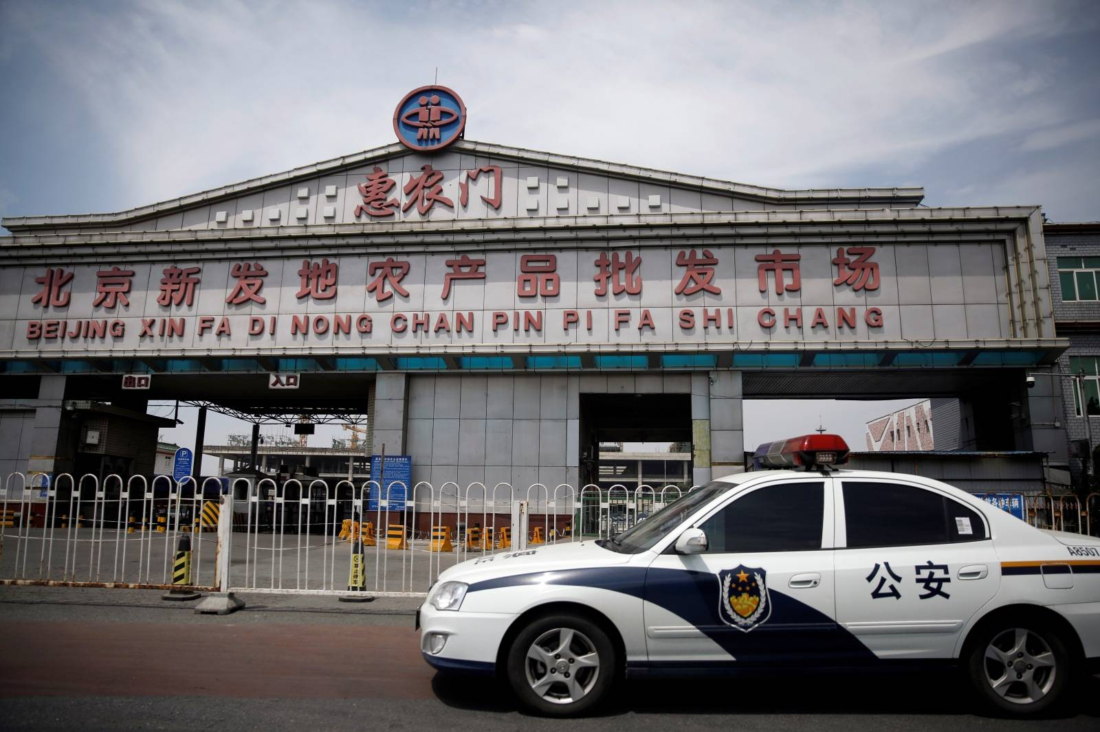 Police vehicle is seen outside an entrance of the Xinfadi wholesale market, which has been closed following cases of coronavirus disease (COVID-19) infections, in Beijing