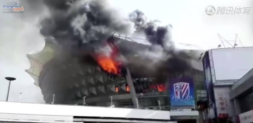 Made in China: Pogledajte kako gori stadion Tevezovog kluba!