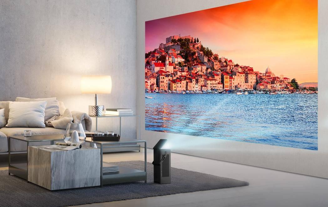 Soba kao kino: Mali projektor prikazivat će sliku od 4 metra