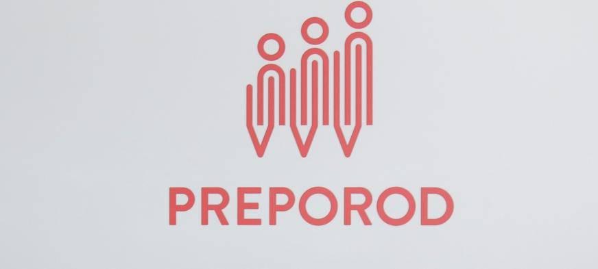 Zagreb: Konferencija za medije sindikata Preporod