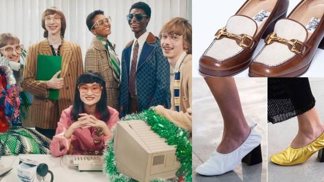 Psihologija iza estetike: Zašto su nam ružne cipele tako lijepe?