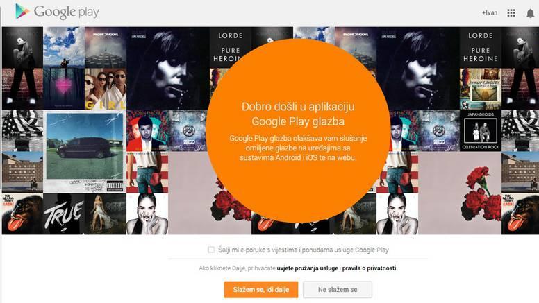 Napredujemo: Google Music postao dostupan i u Hrvatskoj