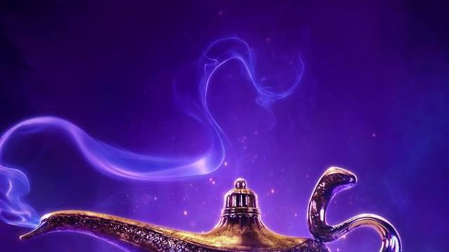 Dijamant u kamenu: 'Aladdin' će prizvati Duha iz svjetiljke