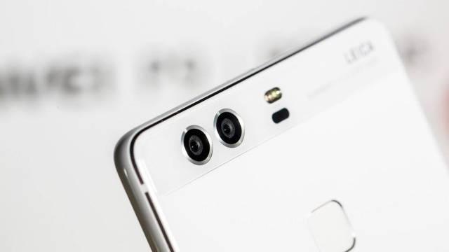 Huawei i Leica surađuju i dalje: Otvorili su istraživački centar