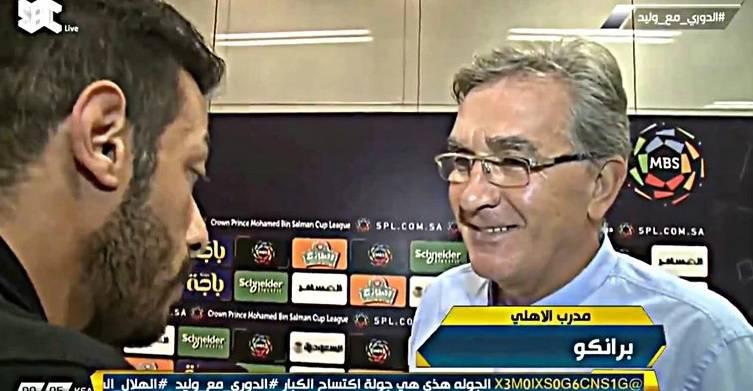 Ivanković u intervjuu saznao za otkaz, gađali ga kovanicama