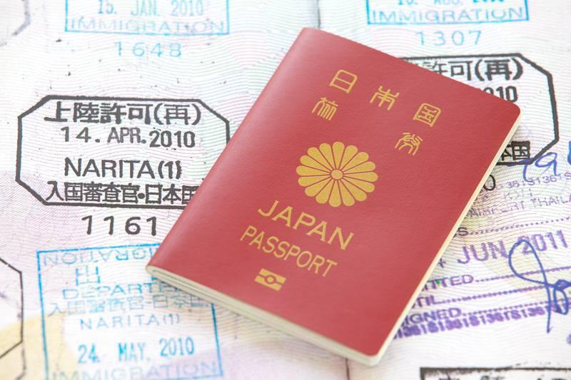 Japanska putovnica je najbolja -  s njom ulazite u čak 190 zemalja