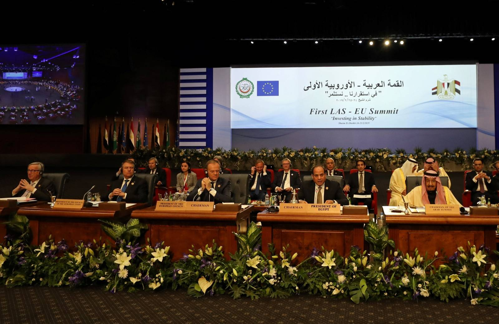 Egyptian President Abdel Fattah al-Sisi speaks during Arab league and EU summit, in Sharm el-Sheikh