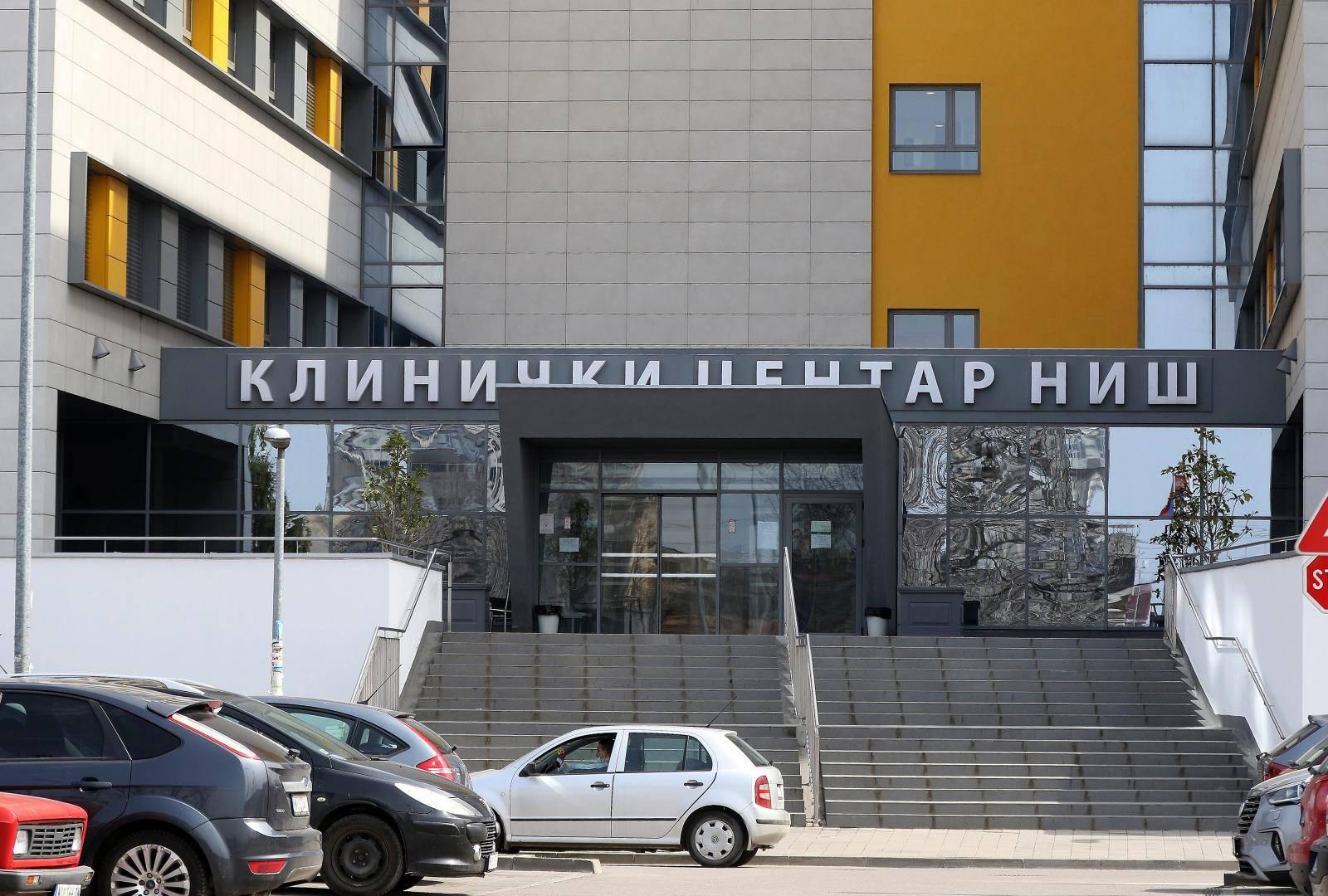 The Building of Clinical Center Nis. Zgrada Klinickog centra Nis.
