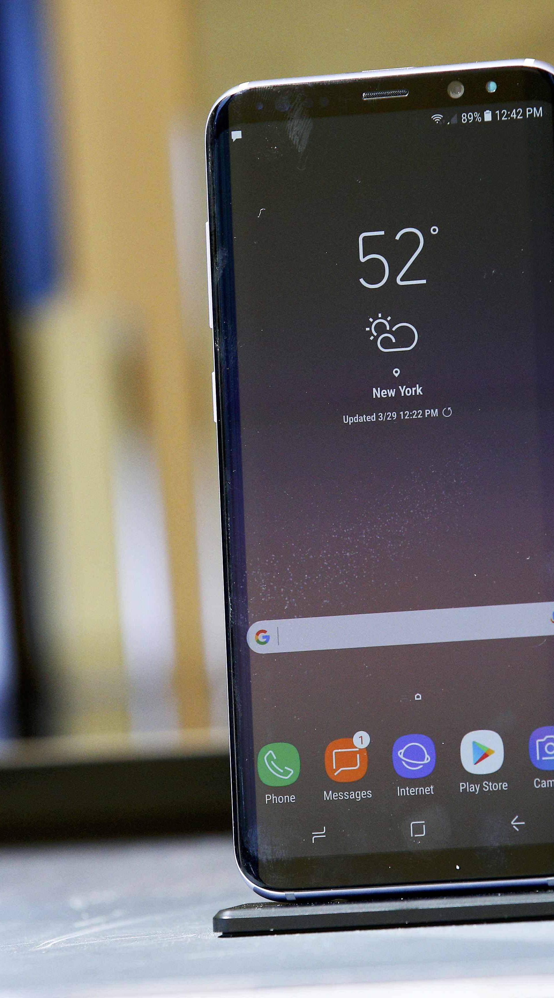 A Samsung Galaxy S8+ smartphone is pictured at the introduction of the Galaxy S8 and S8+ smartphones during the Samsung Unpacked event in New York City