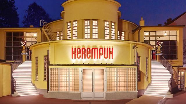 Otkazuju se sve predstave u kazalištu Kerempuh do daljnjeg