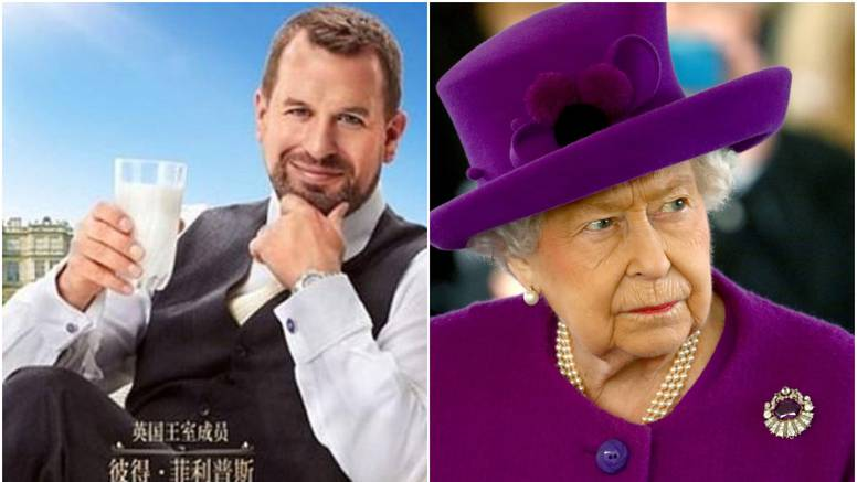 U fušu: Najstariji kraljičin unuk snimio je reklamu za mlijeko...