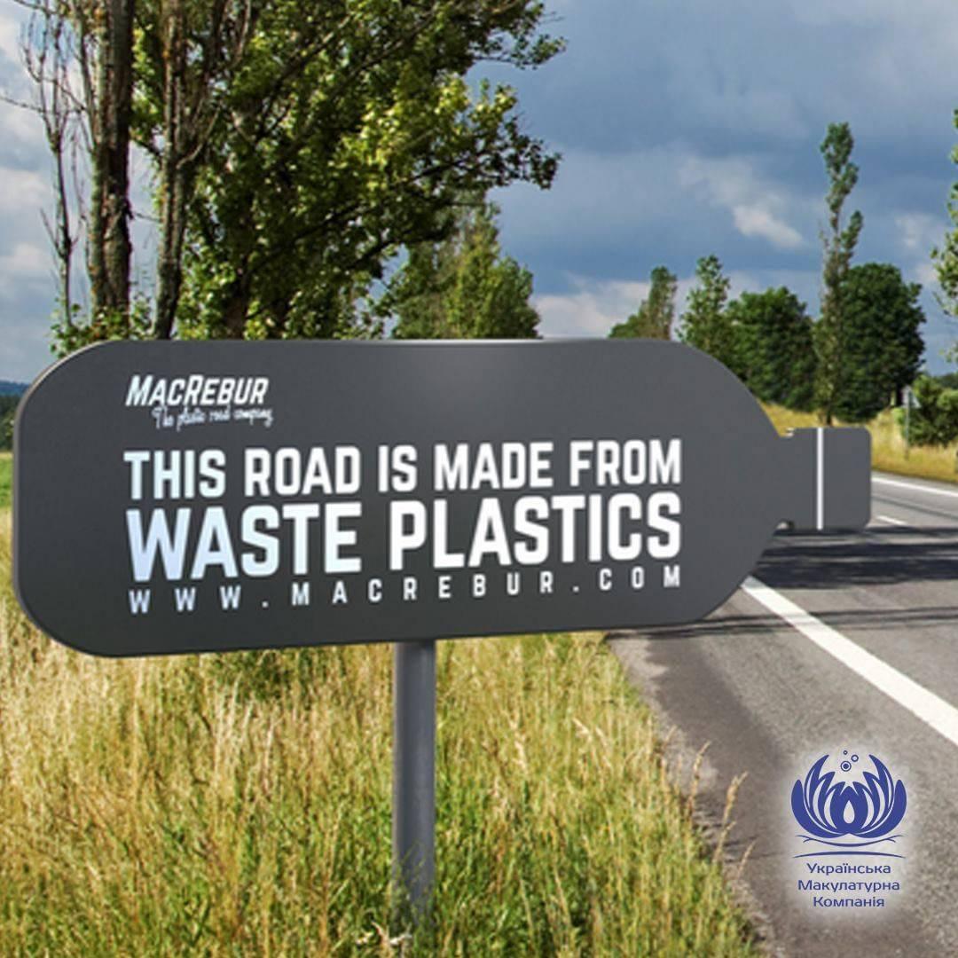 Plastične boce pretopili u  ceste - traju 3 puta dulje od asfalta!