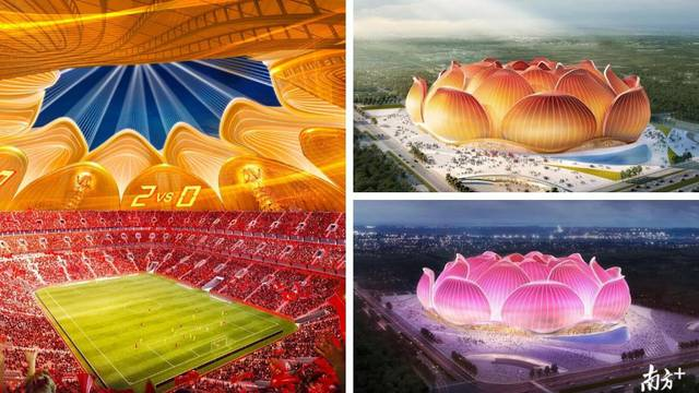 U raljama pandemije počinje izgradnja najvećeg stadiona...