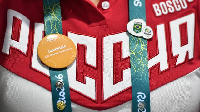 Olympic Games 2016 Feature