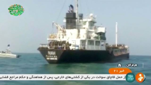 """Tanker called """"RIAH"""" which, according to Iranian State TV, was smuggling fuel in the Gulf, is seen in this screen grab obtained from a video"""