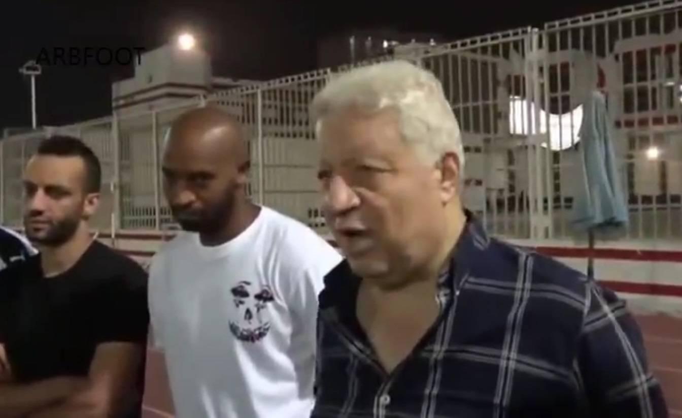 Predsjednik kluba: Napravite 'fejs' i oduzet ću vam plaću...