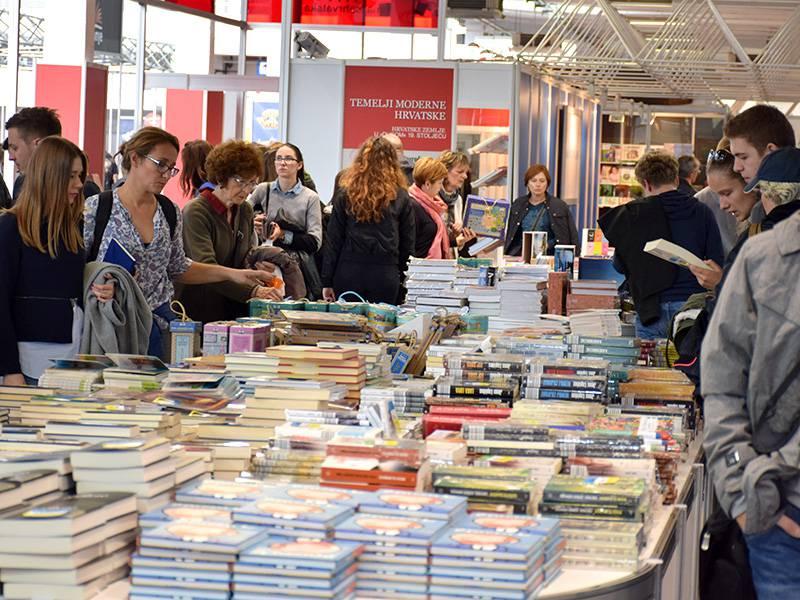 Interliber, 41. Međunarodni sajam knjiga i učila