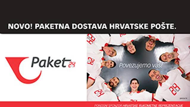 Najbrža dostava u Hrvatskoj Paket 24 – Povezujemo vas!