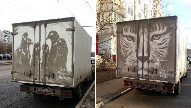 Ruski umjetnik ukrašava prljava vozila