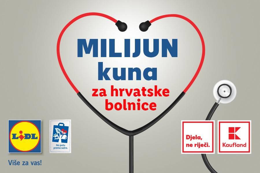 Milijuni hrvatskim bolnicama za borbu s koronavirusom